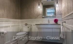 Design Studio Classic