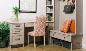 design studio organization with style